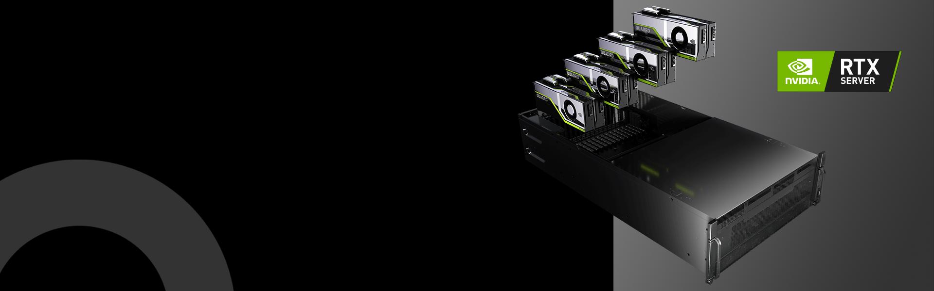 <b>NVIDIA RTX Server</b>